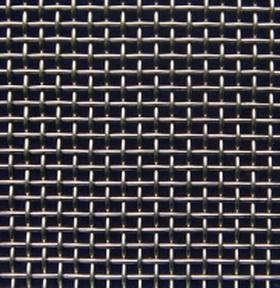 Сетка для мельничных комплексов 0.356 х 0,13*1000 мм