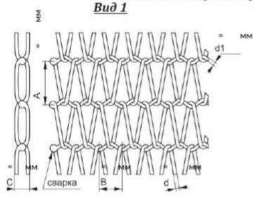 Транспортерная сетка плетеная одинарная (Тип-5 )Вид 1. Ячейка 10*10 мм. Ду пров 1.0 мм