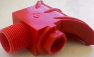 Форсунка полиуретановая с распылителем Ду 9 мм и резьбой наружной 3/4.