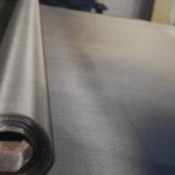 Сетка тканная фильтровальная 0,054х0,055 *1000 мм