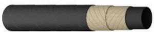 Рукав Ду 150 мм,4000 мм,Р-2.5 Атм ГОСТ 18698-79