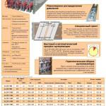 Технические характеристики пресса AL 25 HI