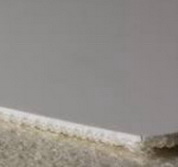 ПУ лента 2 слойная ,толщина 2.5 мм