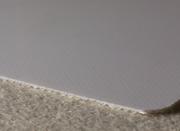 ПУ лента 1 слойная ,толщина 0.7 мм